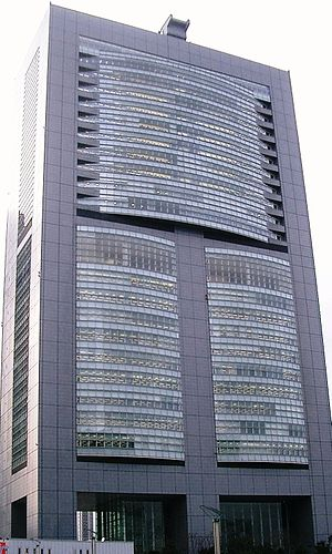 Yoyogi - East Japan Railway Company headquarters