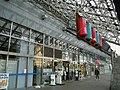 JR Imabari Station - panoramio (5).jpg