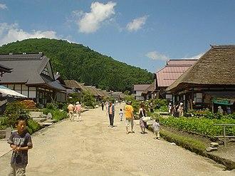 Ōuchi-juku - Image: Ja fukushima ohuchijuku 1