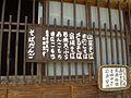 Ja-fukushima-ohuchijuku-8.jpg