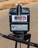 Jaipur 03-2016 29 auto-rikshaw meter.jpg