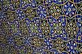 Jama Masjid Isfahan Aarash (210).jpg