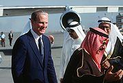 Baker arriving in Kuwait, 1991