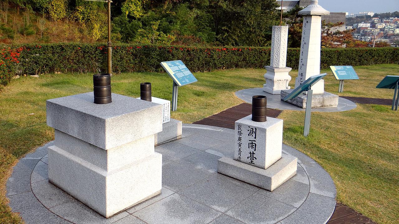 FileJang Yeong sil Science Garden Rain Gauges 13 11789 Busan