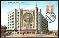 Japan 1934 stamped postcard showing street scene - Osaka-Kabukiza theatre.jpg