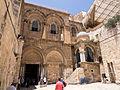 Jerusalem (19818316832).jpg