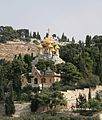 Jerusalem SaintMaryMagdaleneChurch 8496.jpg