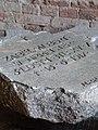 Jewish Tombstone in Casemate - Brest Fortress - Brest - Belarus - 01 (27408812551).jpg