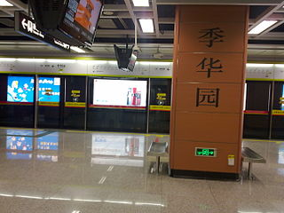 Jihua Park station Guangfo Metro station in Foshan