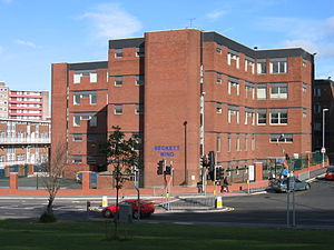 St James's University Hospital - Image: Jimmys Beckett 2008