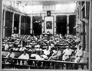 Jones Law (Philippines) - Joint session of the Philippine Legislature, created by the Jones Law, in Manila, on November 15, 1916.