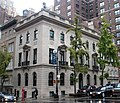 Jonathan Buckley House Swedish Consulate 600 Park Avenue.jpg