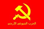 Jordania flag.png partido comunista
