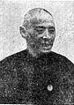 Ju Zheng1.jpg