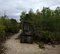 Juniper Prairie Wilderness entrance 2018.jpg