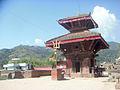 Jyotilingeshwor Mahadev Temple.jpg