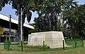 Kırkpınar - panoramio (6) (cropped).jpg