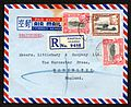 K.U.T. Kampala registered cover.jpg