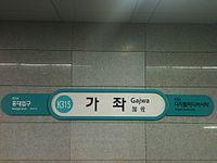K315GajwaB2.JPG
