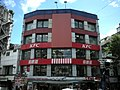 KFC Taipei E-Mei Restaurant 20080805b.jpg