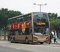KMB SW1912 978A.jpg