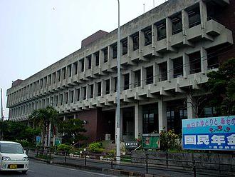 Kadena, Okinawa - Kadena Town Hall
