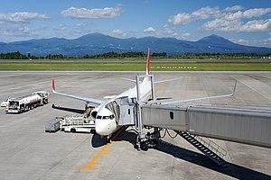 Kagoshima Airport - Apron