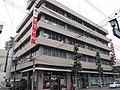 Kagoshima Sogo Shinkin Bank.JPG