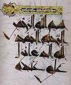 Kairouani style.jpg