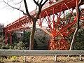 Kaiunbashi, Sango, Nara05.JPG