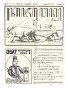 Kajawen 41 1927-10-13.pdf