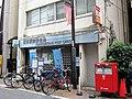 Kamata Ekimae Post office.jpg