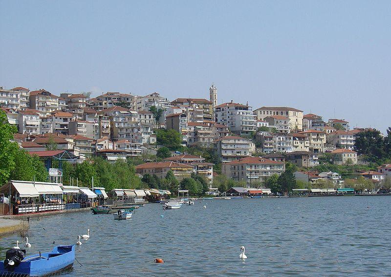 Αρχείο:Kastoria1 200704.JPG