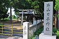 Katayamahiko jinja 01.jpg