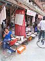 Kathmandu Darbar0855.JPG