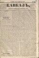 Kavkaz 1856 N38.pdf