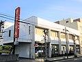 Kawaguchi Shinkin Bank Wako Branch.jpg