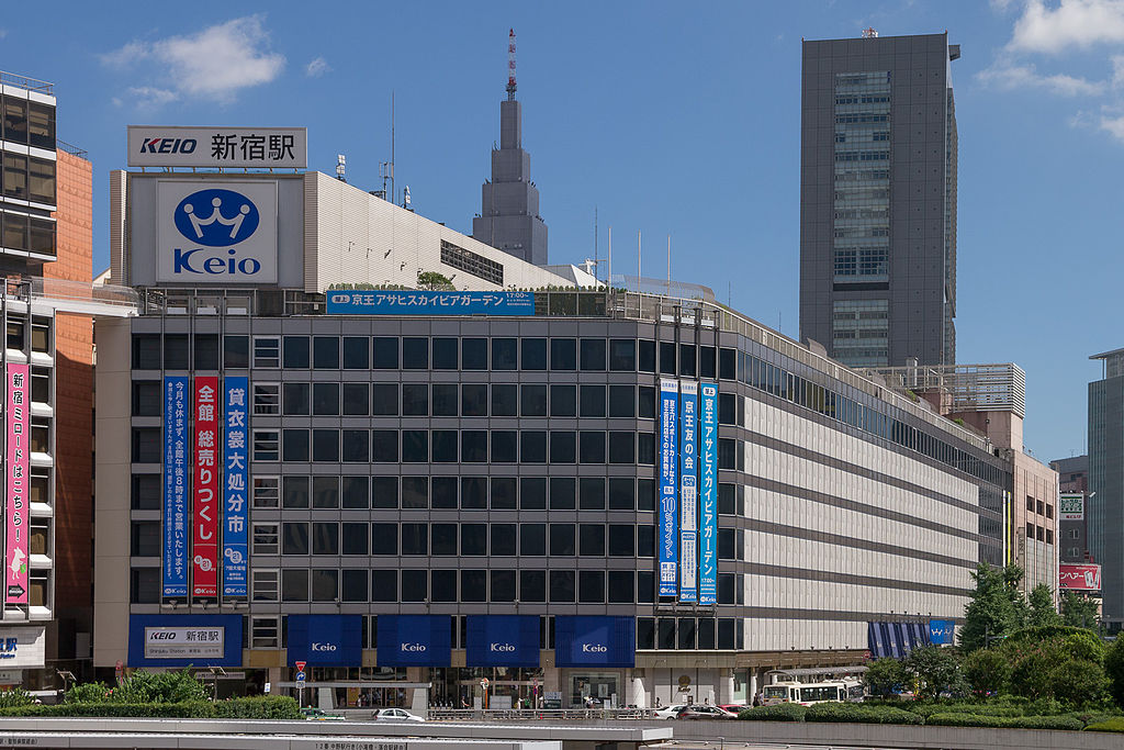Keio-Department-Store-Shinjuku-02