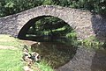 Keith Old Bridge - geograph.org.uk - 7018.jpg