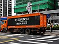 Kerry TJ Logistics 3J-363 at CPCCT Nangang Station 20190216b.jpg