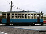Kh tram in Electric city transport museum of Nizhny Novgorod.jpg