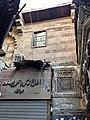 Khan el-Khalili, Old Cairo, al-Qāhirah, CG, EGY (47911518941).jpg