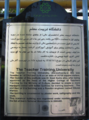 Kharazmi University-former Teacher Training.png