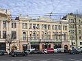 Kharkiv Konstytucii 22 Peterburgsky bank SAM 9008 63-101-2117.JPG
