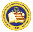 Kharkiv National University of Economics.png