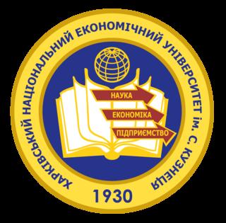Kharkiv National University of Economics Ukrainian university