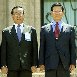 Khin Nyunt - Image: Khin Nyunt PM Soe Win