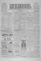 Kievlyanin 1905 243.pdf