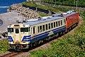 Kiha48-520 Gono-Line.jpg