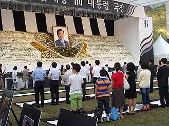 Kim Dae-jung - A roadside memorial for Kim Dae-jung
